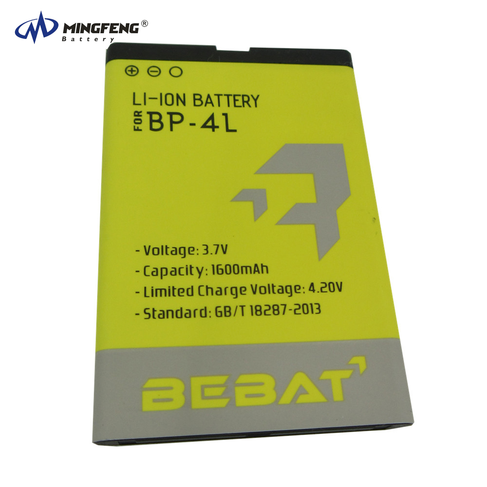 Great capacity low price 3.7v 1600mAh li-ion battery BP-4L for Nokia 6650 6760S 6790