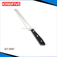 "High quality restaurant 8"" bread knife"