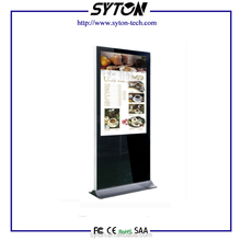 android 4.4 quad core restaurant touch lcd tv kiosk