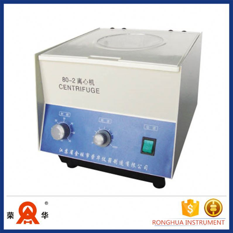 Refrigerated Blood Plasma High Speed Centrifuge Price Saraswati Square Ingram Camphor Cream