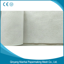 paper machine clothing paper making felt of paper machine