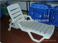 Plastic Swimming Pool Lounge Chair,Sun Bed,Chaise Lounge
