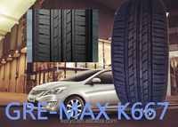 KORYO/HAIDA BRAND 195 55 R15 green 165 70 13,175 70 13, 185 70 14, 195 55 r15 car tire made in china