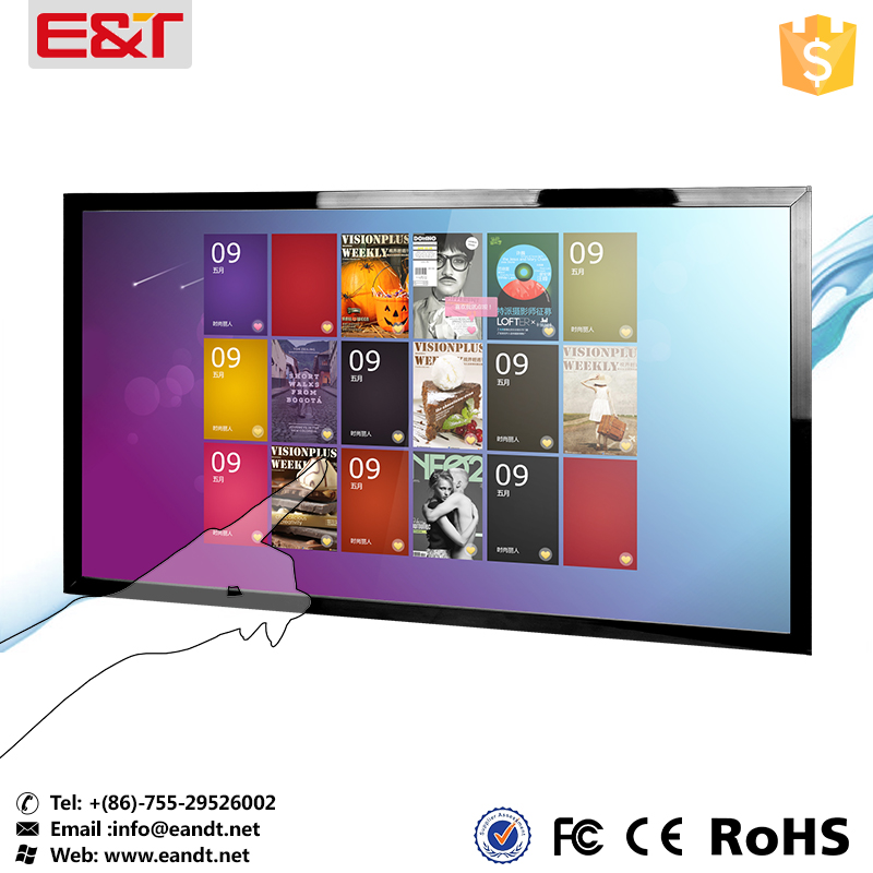 32 inch waterproof ir touch screen for outdoor applications