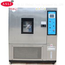 ASLI High quality factory price agree chamber