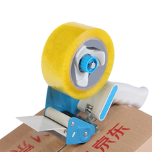 China Factory automatic hand held 2inch and 3inch Packing tape Dispenser