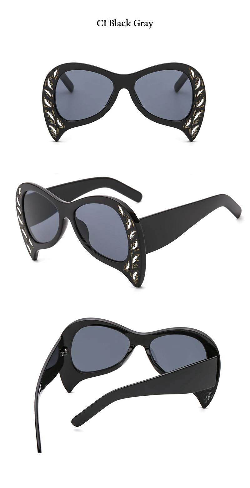 Rimless Cat Eye Sunglasses (8)