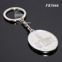 Saudi Arabia Souvenir Makkah Clock Tower Metal Relief Keyring
