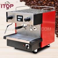 1 group express coffee machine