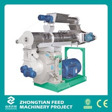 new designed vertical ring die wood pellet mill with CE