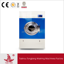 Professional CE Approved Stainless Steel Big Capacity Electric 50kg cloth dryer