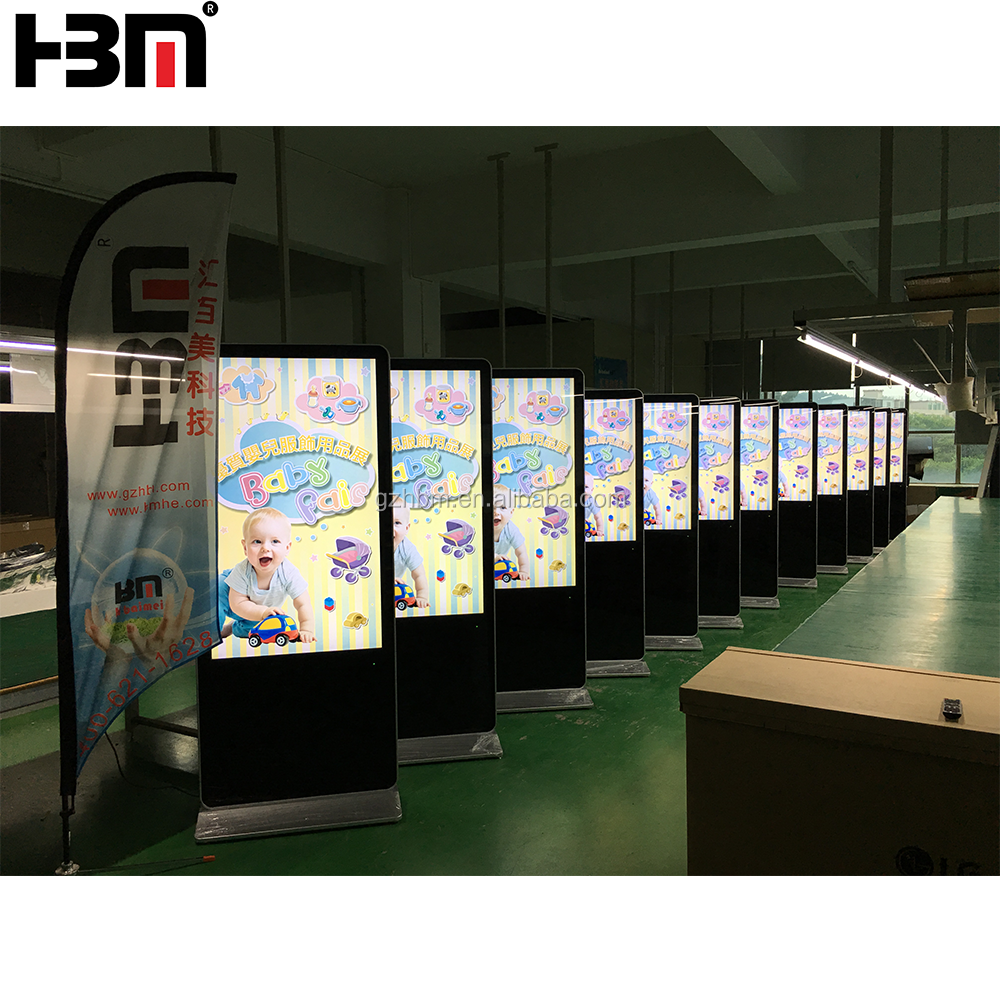 Exhibition Booth Signage : High quality hd standalone digital signage exhibition booth media