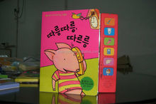 childrens music button book kids english speaking book talking book