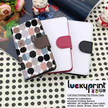 Blank Sublimation Mobile Phone Case, Blank Sublimation Phone Case Wallet,Blank Sublimation Blank Flip Case