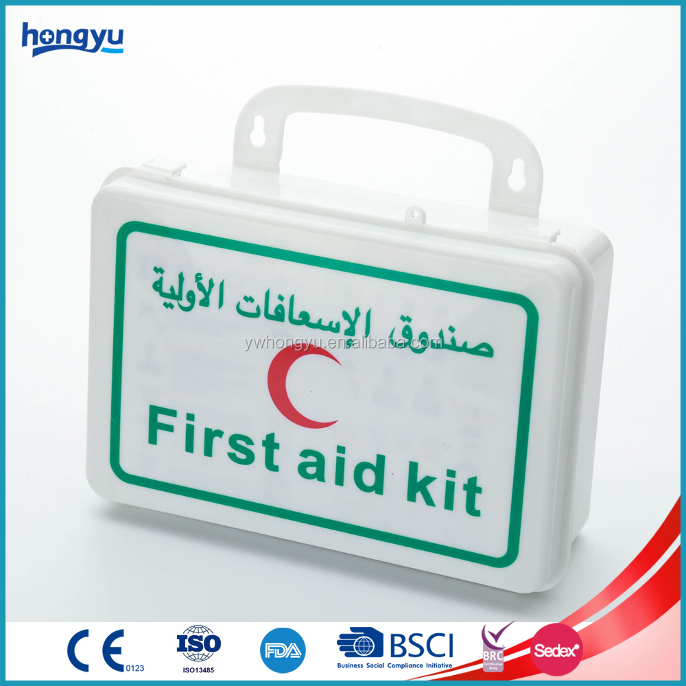 Sell Online Wholesale Car Emergency First Aid Kit
