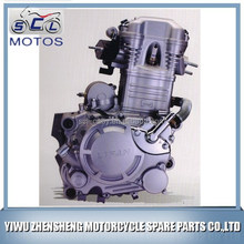 SCL-2013073029 New chinese motorcycles 250cc engine for sale
