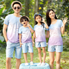 2017 family matching clothing gradient color t-shirt family set clothes