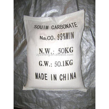 Factory Soda Ash Light/sodium carbonate 99.2% Na2CO3