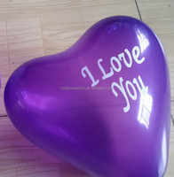 Printed heart shaped balloon /wholesale balloon China factory