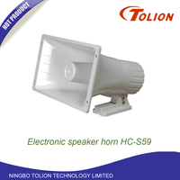 8/4 OHMS Electronic siren loudly speaker horn super horn approved CE ROHS HC-S59