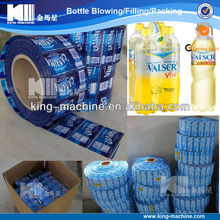 PVC Shrink Wrap Bottle Label