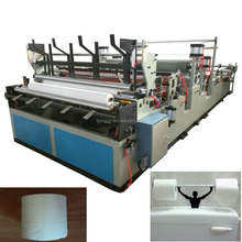 China Full automatic used toilet tissue paper making machine price