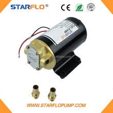 STARFLO FP-12 14LPM petrol fuel dispenser / fuel pump dispenser