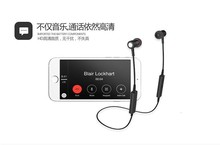 2016 Hottest Magnetic Sport Headset Wireless Bluetooth Earphone Running Earbuds