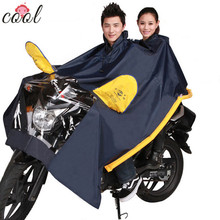 New fashion bike motorcycle riders womens rain coat raincoat for adult
