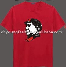 95% cotton 5% Lycra chairman mao mao zedong T Shirt