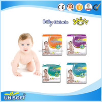 Best Selling China Factory Cheap Soft Cotton Sleep Diaper Big Discount Free Sample