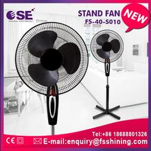 Good quality 220v 16 inch outdoor stand fans with cross base