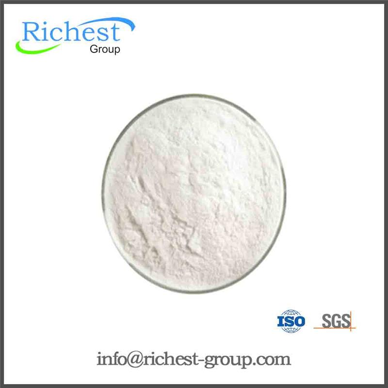 Factory Bulk Supply USP/CP grade food additive sweetener aspartame