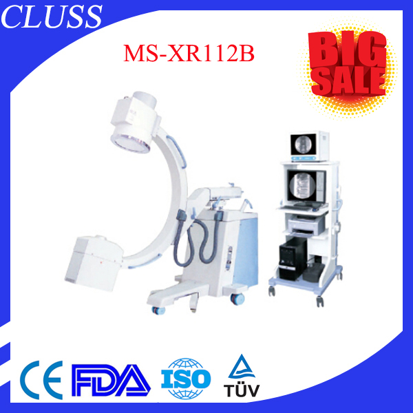 High quality MS-XR112B 300ma portable medical equipments x-ray machine
