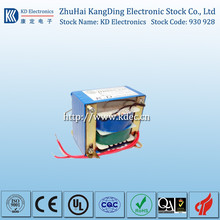 High Voltage Electrical Power Transformer