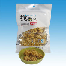 Entertainment food crisp noodle wholesale puffed healthy chinese snacks