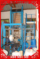 Used Film Blowing Extruder Machine Price