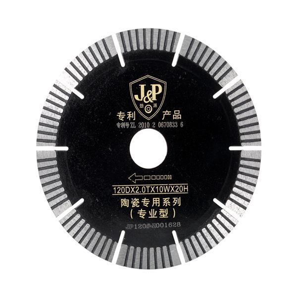 120D*2.0T*10W*20H Patented Classic Diamond Turbo Saw Blade For Antique And Polished Tiles/Super Sharp Turbo Blade