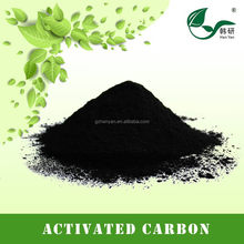 Contemporary new coming gold activated carbon powder