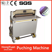 SPM-610 Cheapest professional school organizer office stationery Paper Puncher Making Calendar Punching Machine