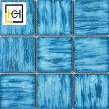 Cheap Light Blue Swimming Mosaic Pool Tile
