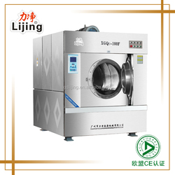 Ethiopia Competitive Heavy Equipment Industrial Laundry Washing Machines for sales