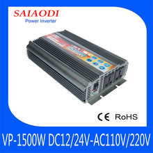 Factory price 110Vac 12vdc 1500w inverter batteries