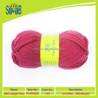 Oeko Tex acrylic yarn spinning mills huicai wholesale hand knit 100% acrylic knitting yarn 12 ply crochet yarns