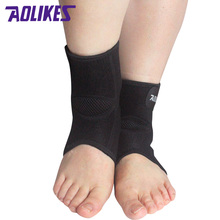 Yangzhou Aolikes adujstable ankle support