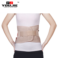 High quality belly slimming mesh breathable waist band