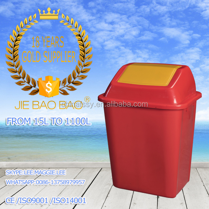 JIE BAOBAO! FACTORY MADE RECYCLE PLASTIC 20L HOUSEHOLD PUSH COVER WASTE BIN