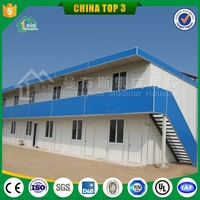 Fast build prefab modular house ,temporary prefab movable office
