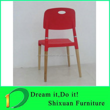 dining plastic beach chair with wood legs