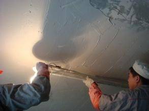 SA825 waterproofing putty powder for interior wall
